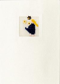 Der feine Faden Grußkarte – Sternentaler